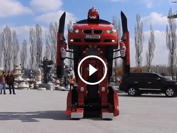 real life transformer car revealed drivespark. Black Bedroom Furniture Sets. Home Design Ideas