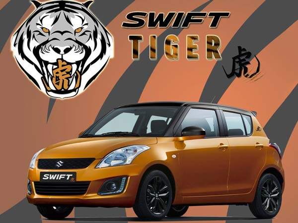 Only 100 Swift Hatchback Tiger Editions Available