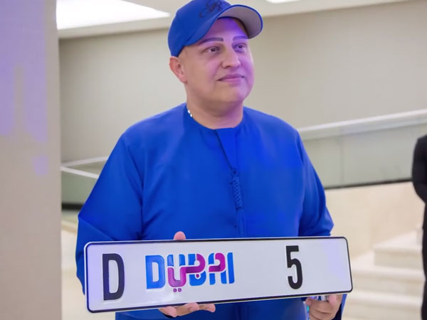 Indian Businessman Pays 60 Crore For Dubai VIP Number Plate