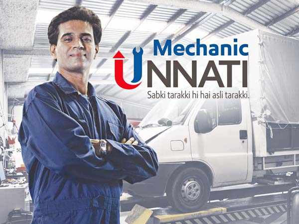 ExxonMobil Launches Mission Mechanic Unnati Program