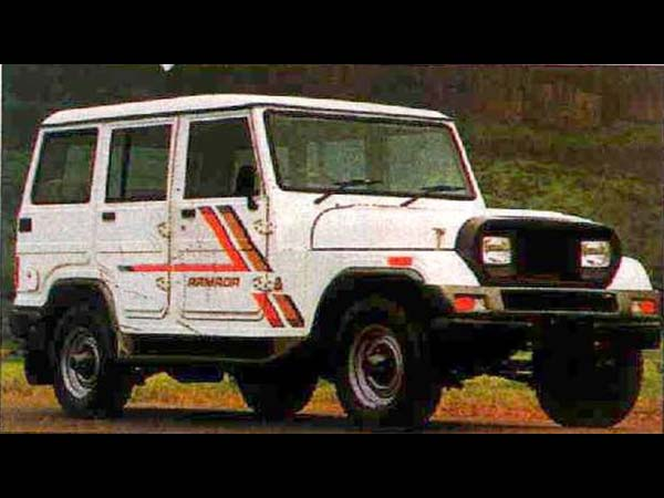 Armada Jeep | deliciouscrepesbistro.com