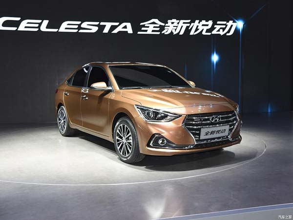 Hyundai Celesta Unveiled At The 2016 Guangzhou Auto Show