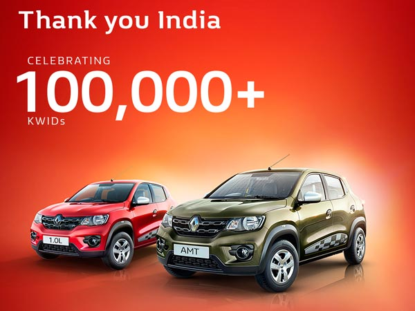 Renault Kwid Surpasses One Lakh Sales Milestone In India