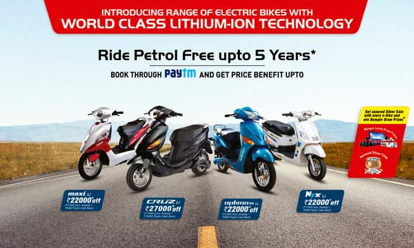 hero electric paytm year end offer