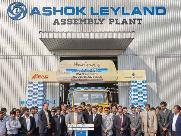 Ashok Leyland Opens Assembly Plant In Bangladesh - DriveSpark News