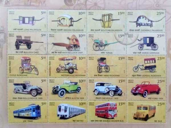 Postal Department Commemorates India's History Of Transport - DriveSpark