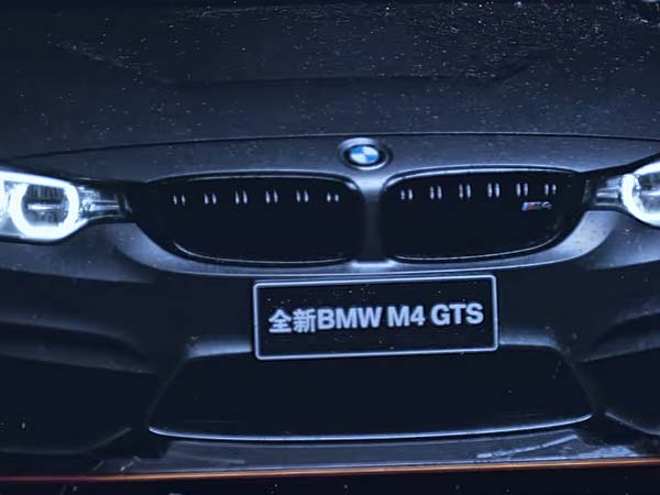 BMW M4 GTS Ad Features Bruce Lee — Hints New Technology