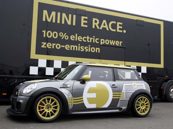 MINI Electric Concept To Debut At Frankfurt Motor Show