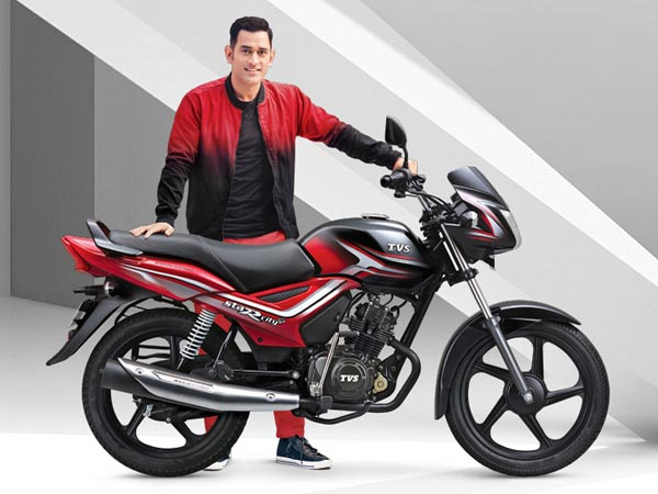TVS Star City Plus New Dual-Tone Colour Scheme Launched In India