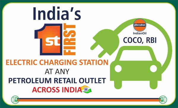 Indian Oil launches nation's first electric charging station in Nagpur