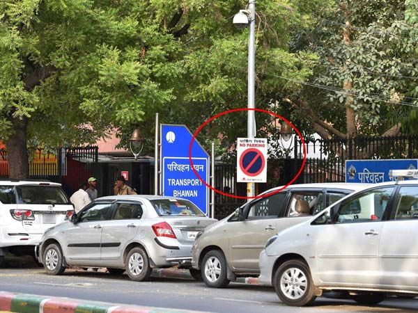 Clicking Pictures Of Illegally Parked Cars Can Earn You Money — Here's How