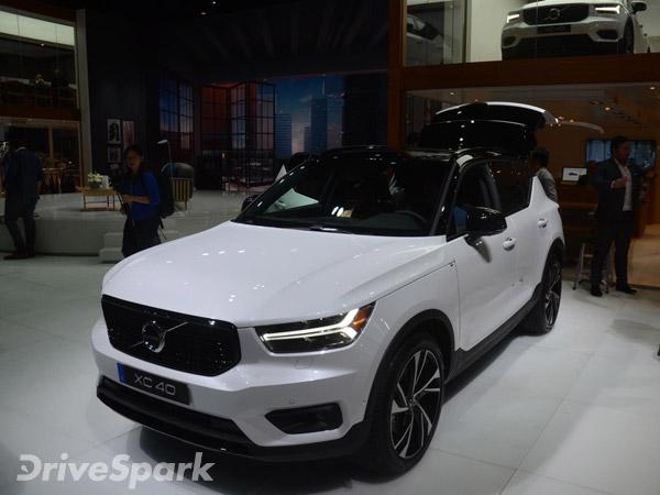 2017 Los Angeles Auto Show: Volvo XC40 Unveiled - DriveSpark News