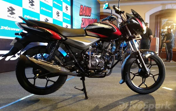 New bike photos 2020 bajaj discover 125cc