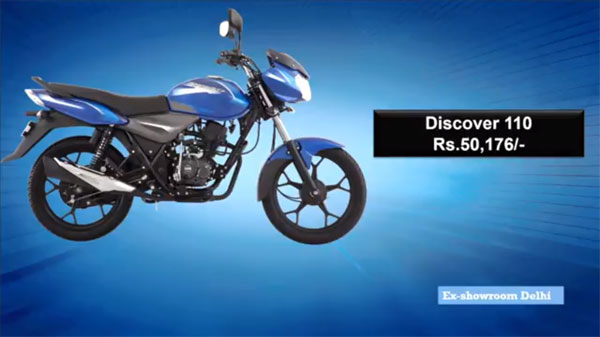 Bajaj Auto Launches New Discover 110 & 125 Motorcycles