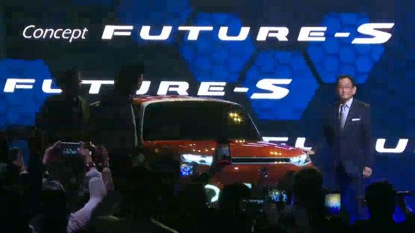 Auto Expo 2018: Maruit Future S Concept Unveiled