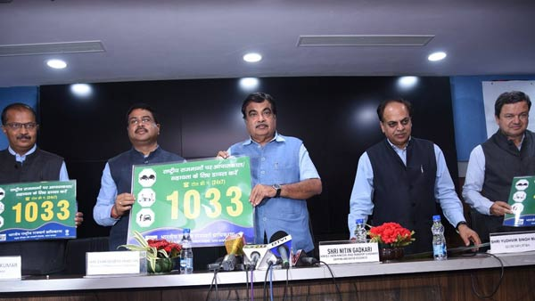Toll-Free Emergency Highway Helpline Number 1033 Launched By Government Of India