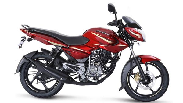Bajaj Pulsar LS135 Discontinued In India