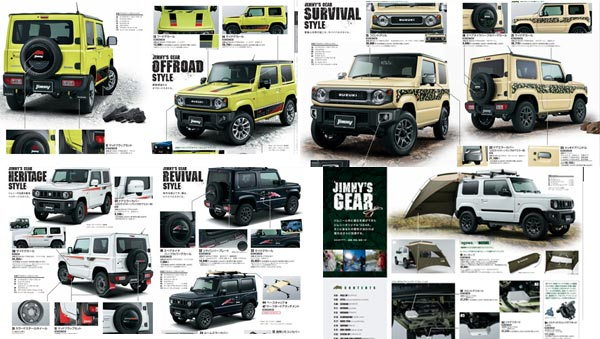 2018 Suzuki Jimny Accessories List: Body Decals, Alloys, Rooftop Carriers & More