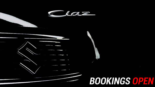 2018 Maruti Ciaz Facelift Official Bookings Begin - Launch Date Revealed