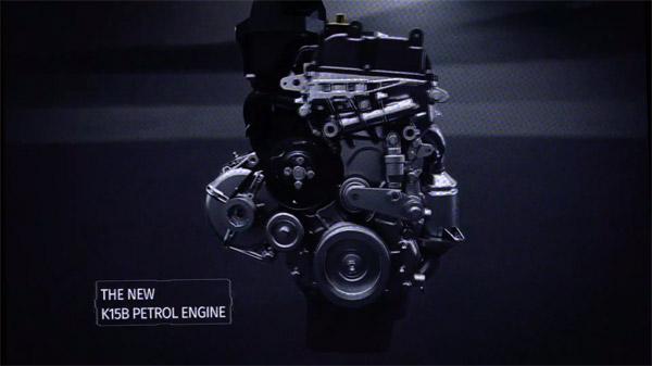 A New Petrol Engine