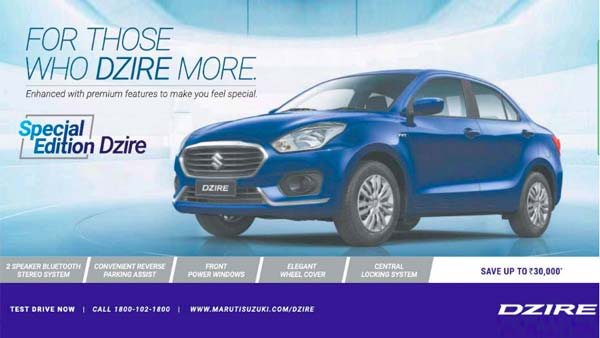 Maruti Dzire Special Edition Launched At Rs 5.56 Lakh; Gets ABS & Power Windows On The Base Trims