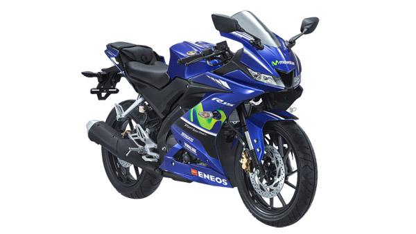 Yamaha R15 Version 3.0 MotoGP Edition Teased Ahead Of Launch