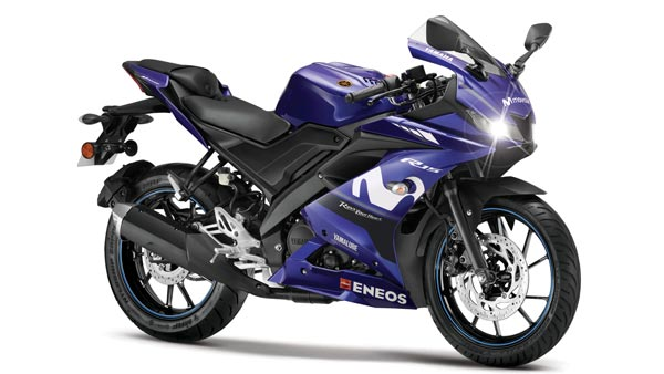 Yamaha R15 V 3.0 MotoGP Edition Launched In India; Priced At Rs 1.30 Lakh