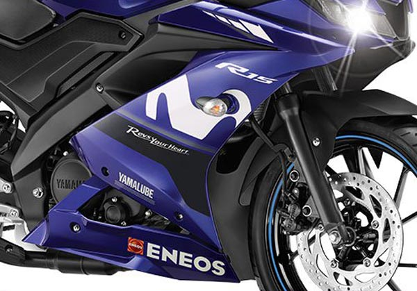 Yamaha R15 V 3 0 MotoGP Edition Launched In India