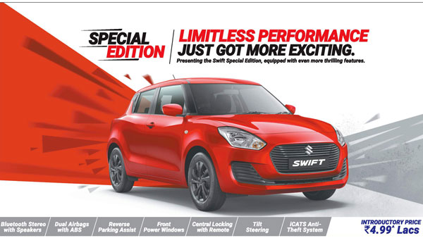 Maruti Suzuki Swift Special Edition Launched In India Priced At Rs