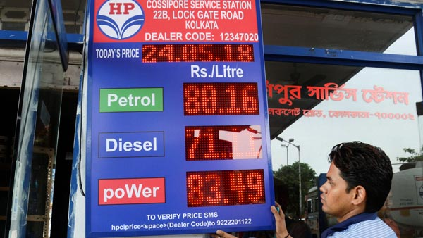 Petrol Price Cannot Go Over Rs 99.99 Per Litre
