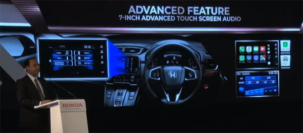The New Touchscreen Infotainment System