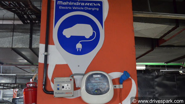 Electric Vehicle Charging Stations Set Up In India; No Licence Required To Set Up EV Charging Stations