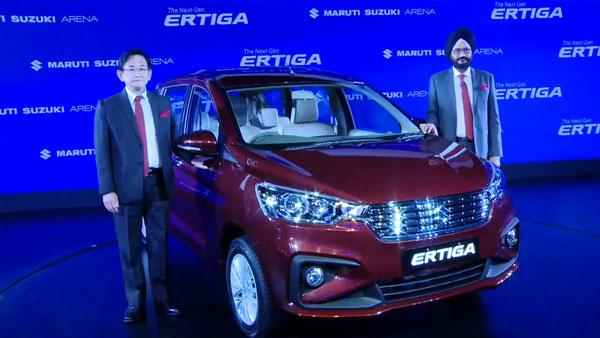 The New Maruti Ertiga Has Been Launched
