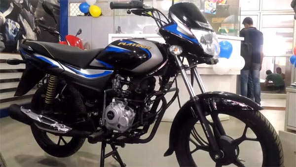 New Bajaj Platina 110 Launched At Rs 49,197: Here Are The