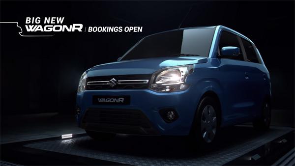 New Maruti Wagon R 2019 Bookings