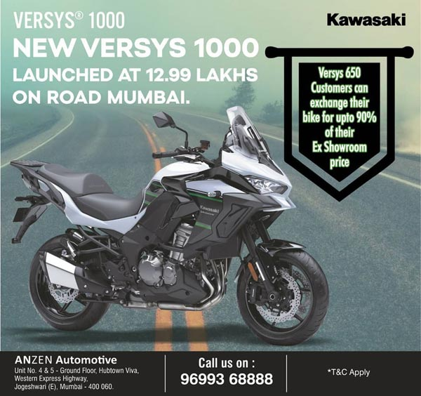 Kawasaki Versys 1000 & Versys 650 Exchange Offer