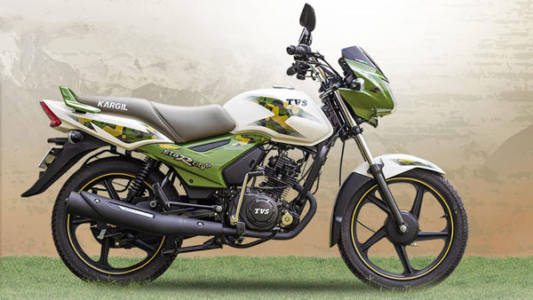 TVS Star City+ Kargil Edition Launched In India At Rs 54,399 — A Tribute To The Indian Armed Forces