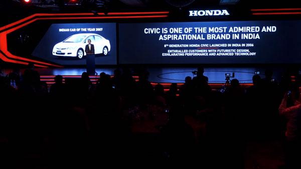 Honda Civic Nameplate in India