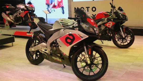 Aprilia 150CC Motorcycle Launching In 2020 — Fun Attractions Coming Soon!