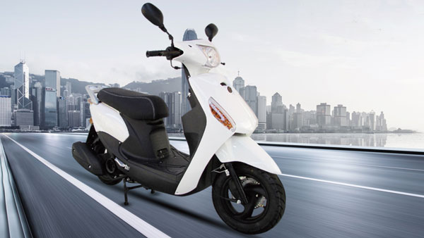 89b1500290e GoZero Mobility partnered with KSL Cleantech Ltd. for development and  manufacture of electric bikes. GoZero Mobility says they will launch the