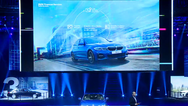 New BMW 3 Series Launch Performance