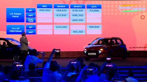 Hyundai Grand i10 NIOS Entire Price List