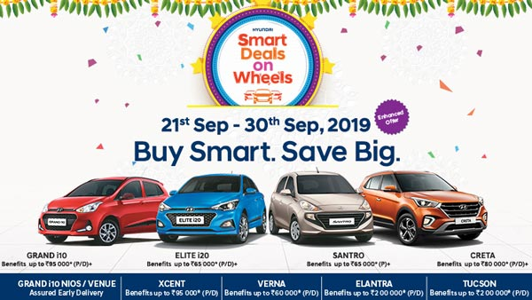 Hyundai Car Discounts & Festive Season Benefits: Creta, Santro, Grand i10 & Elite i20 Receive Benefits Up To Rs 95,000