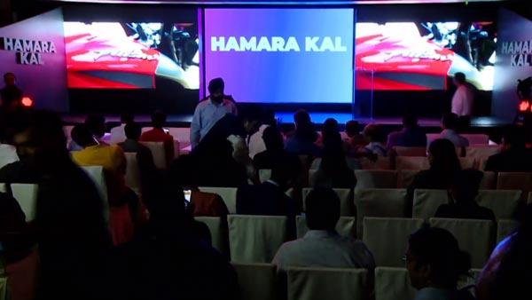 Bajaj Urbanite Electric Scooter Live Launch