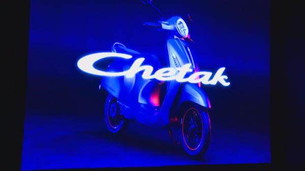 Bajaj Chetak Electric: First Glimpse