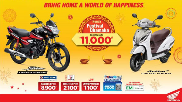 Honda Discounts & Benefits: Low Interest Rate & Other Offers Available On Select Models