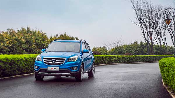 Changan Automobiles Announces India Plans: To Invest Rs 4000 Crore