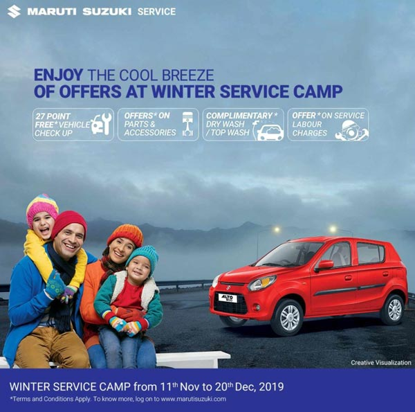 maruti-suzuki-starts-winter-service-camp-offers-free-check-up-complimentary-washes-more