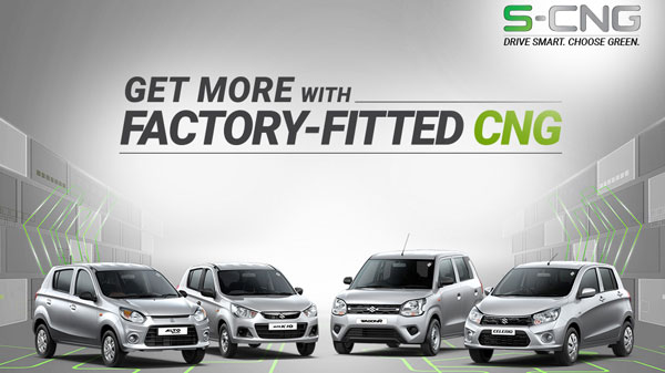 Maruti Suzuki To Manufacture Pure CNG Engines After Infrastructure Is In Place