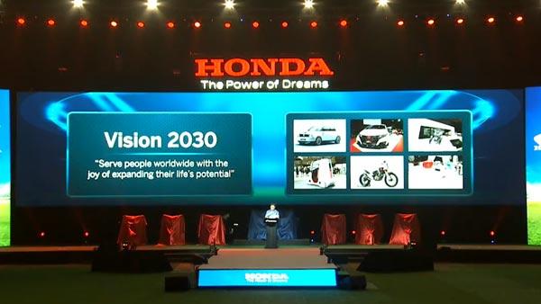 HMSI 2030 Vision